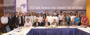 Bangladesh 2030 WRG partnership