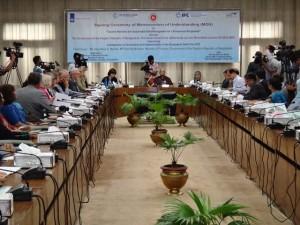 Bangladesh MoU signing