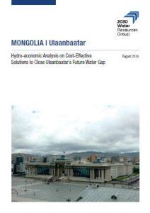 cover-mongolia-hea_ulaanbaatar_2016aug